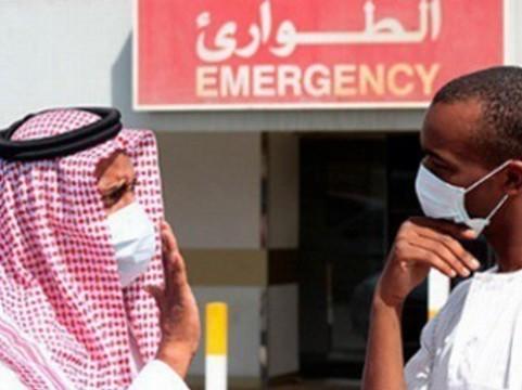Новый коронавирус [посетил Кувейт]