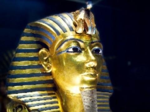 Причиной смерти Тутанхамона оказалась [малярия]