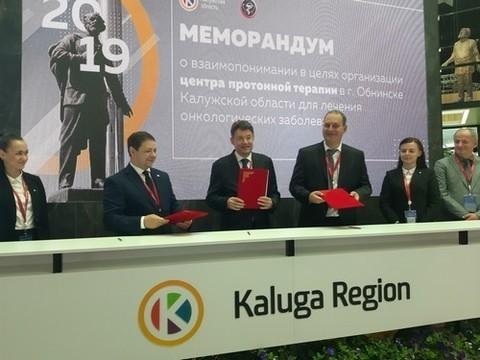 В Калужской области будет создан центр протонной терапии