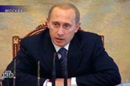 [Путин потребовал навести порядок] в обеспечении льготников лекарствами