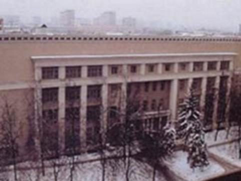 Замдиректора онкологического института [задержали за взятку в 29 миллионов рублей]
