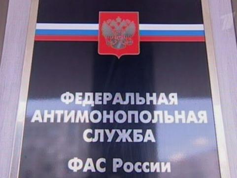 Новосибирские антимонопольщики [запретили рекламировать БАД для диабетиков]