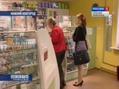 В нижегородские аптеки поступили флаконы перекиси водорода [с аммиаком внутри]
