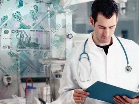 «Земским докторам» изменят схему финансирования