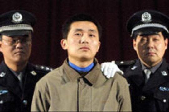 Китай признал факты использования [органов казненных преступников]