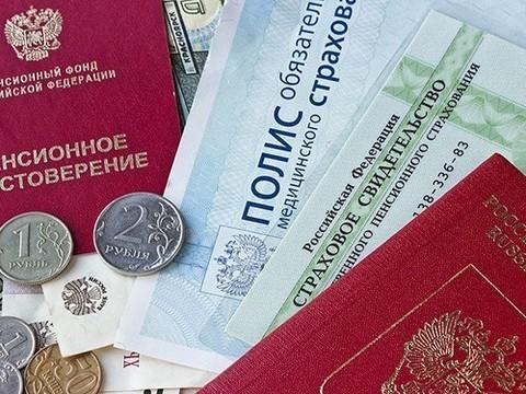 Правительство планирует объединить полисы ОМС и пенсионного страхования