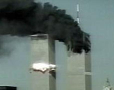 Эксперты прекратили попытки идентифицировать жертв теракта 11 сентября