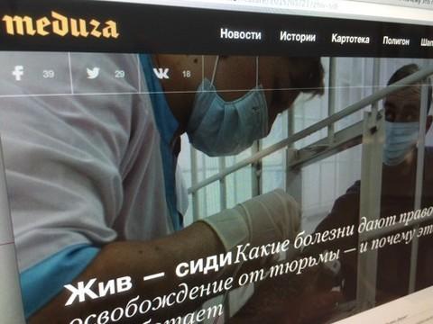 «Жив — сиди»: Meduza o том, почему в России осуждают тяжелобольных пациентов