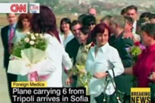 Болгарские медсестры вернулись на родину