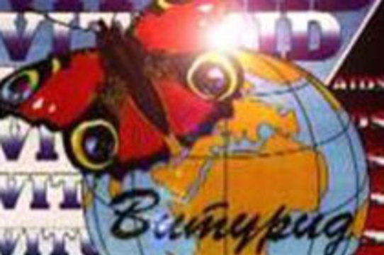 Распространителям «Витурида» предъявлено обвинение в незаконном обороте [ядовитых веществ]