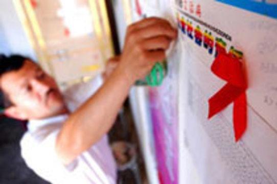В Китае ВИЧ стал передаваться [преимущественно половым путем]