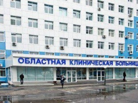 [Мокрый пол в душевой] обошелся больнице в 50 тысяч рублей
