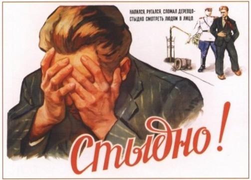 Путин выступил против [советских методов борьбы с алкоголизмом]