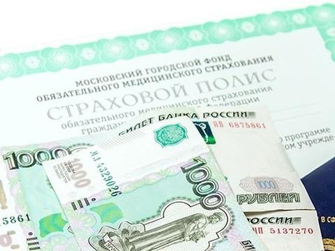 В России разрешат частичную оплату услуг частных клиник по полису ОМС