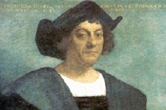 Генетики подтвердили вину Колумба в [распространении сифилиса]