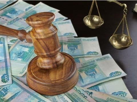 Нижегородских врачей судят за взятку, полученную от мигрантки