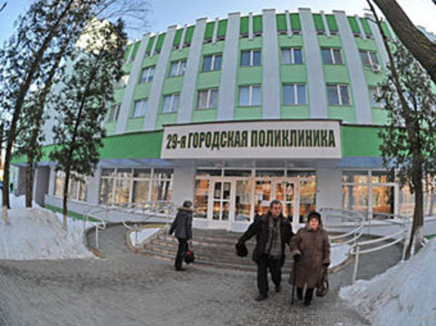 В Белоруссии предложили [ввести плату за посещение поликлиник]