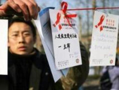 Китайцы могут потерять работу, если не пройдут тест на ВИЧ