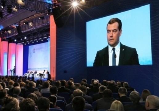 Медведев признал [ответственность федерального центра за реформу здравоохранения]