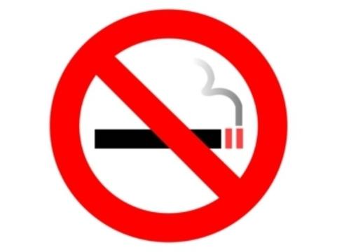 Жителям Пекина [запретят курить]