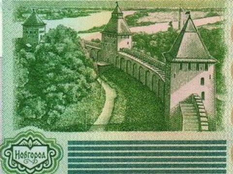 В Великом Новгороде создадут [хоспис для больных раком]