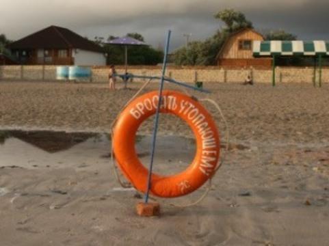 За сутки в России [утонули 44 человека]