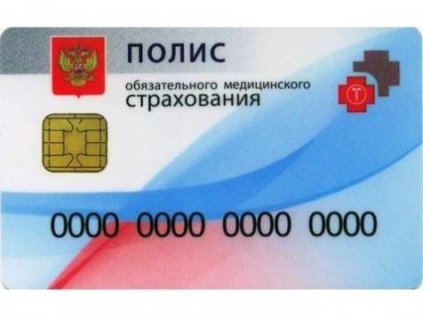 Неработающих россиян заставят [платить за медуслуги]