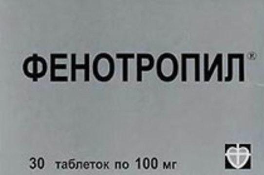 Росздравнадзор провел проверку завода, выпустившего «допинг» Ольги Пылевой