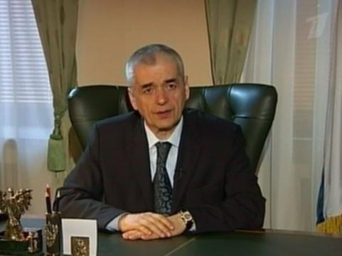 """Онищенко назвал причину [вспышки дизентерии на """"АвтоВАЗе""""]"""