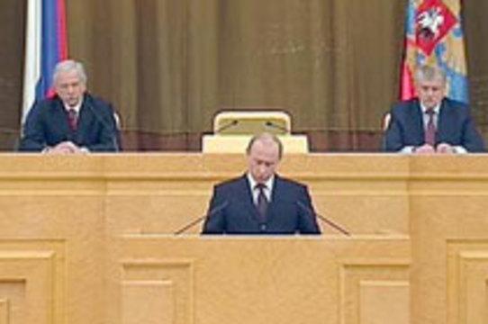 Путин: к концу ХХI века население России [может уменьшиться вдвое]