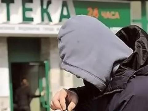Пензенского фармацевта ФСКН поймала на [поддельных рецептах]
