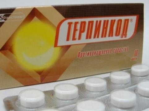Препараты с кодеином [будут продаваться по рецептам с мая 2011 года]
