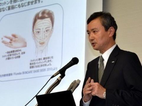 Японцы получат компенсацию за [«пятнистую» кожу от отбеливающих кремов]