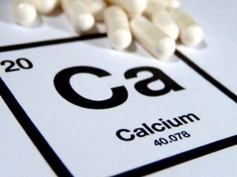 Потребление кальция [связали с риском смерти от сердечно-сосудистых заболеваний]