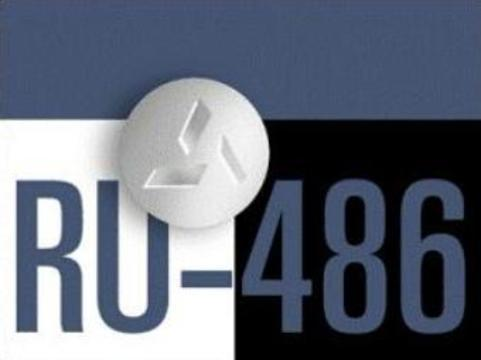 Власти Италии [одобрили препарат для медикаментозных абортов]