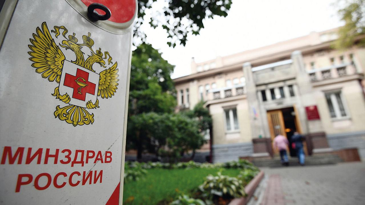 Свердловский минздрав опроверг данные о массовой гибели пациентов в Каменске-Уральском