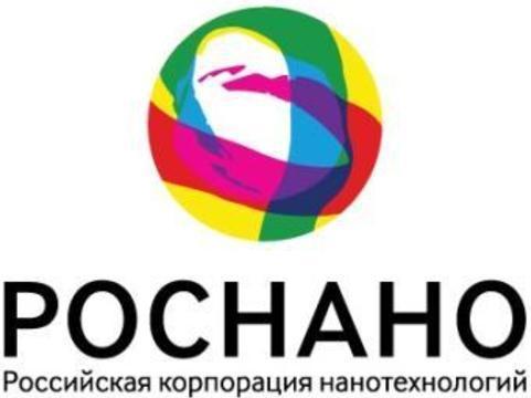 Роснано потратит пять миллиардов рублей [на разработку лекарств от рака и СПИДа]