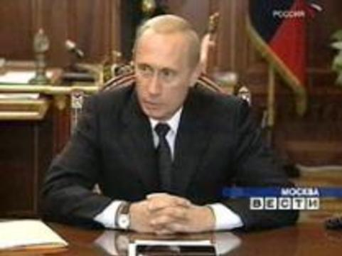 Путин занимается реформированием здравоохранения