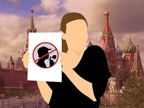 Москва, свободная от вейпов
