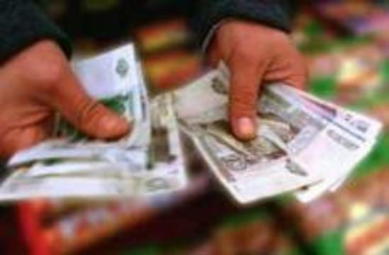 Ежемесячное пособие на ребенка в Москве увеличится в два раза