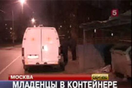 Московская милиция ищет [подпольный абортарий]
