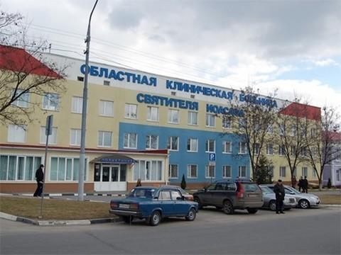 Прокуратура провела проверку в белгородском перинатальном центре