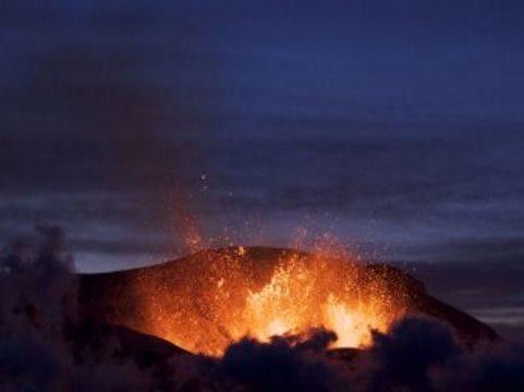 Главный терапевт РФ предупредил об опасности вулканической пыли для [пациентов с хроническими заболеваниями]