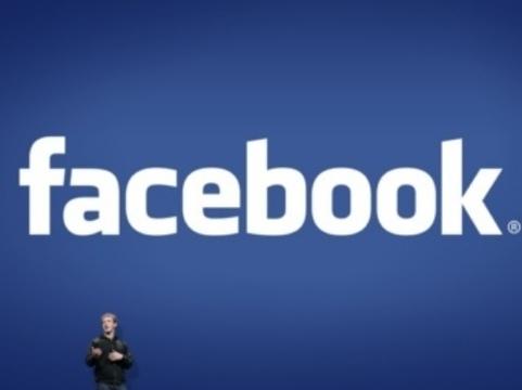 Пользователи Facebook [поставили правильный диагноз ребенку с жизнеугрожающим заболеванием]