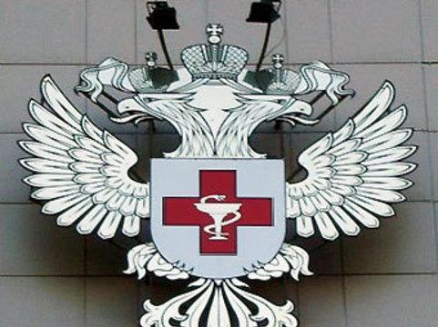 [Минздрав отменил] бесплатную ординатуру по терапии и педиатрии в 2012 году