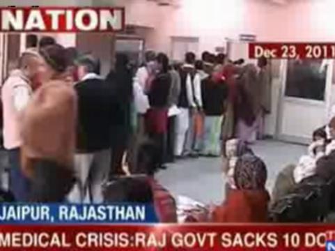 Во время забастовки индийских врачей [умерли 40 пациентов]
