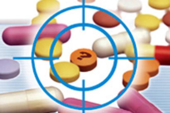 В Люберцах изъята партия фальшивых лекарств [на сумму более 1,2 миллиона рублей]