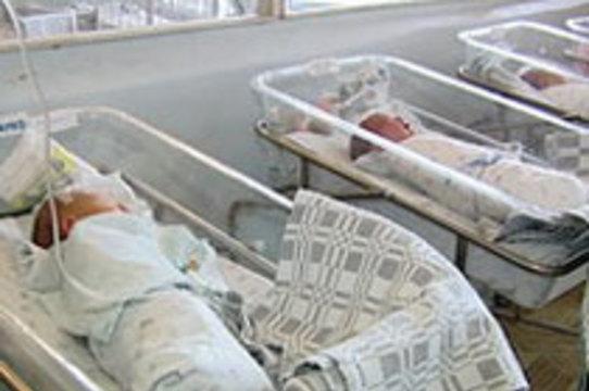 России необходимо резко увеличить рождаемость