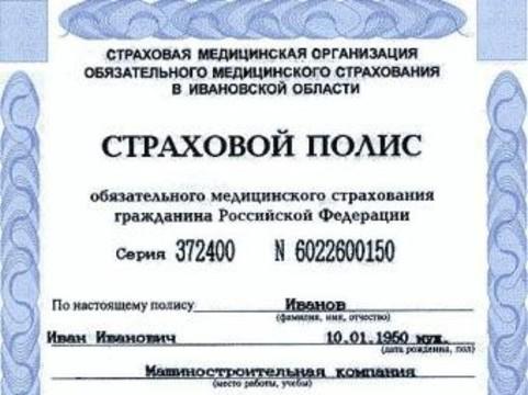 Кисловодского педиатра обвинили [в мошенничестве со страховыми выплатами]