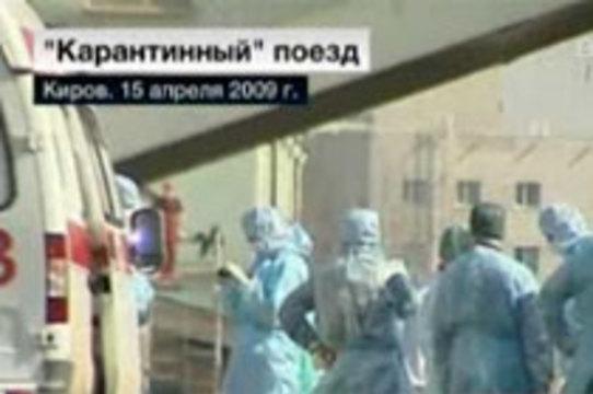 [Онищенко назвал причину] смерти скончавшейся в поезде Москва-Благовещенск китаянки